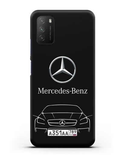 Чехол Mercedes Benz с автомобильным номером силикон черный для Xiaomi Poco M3