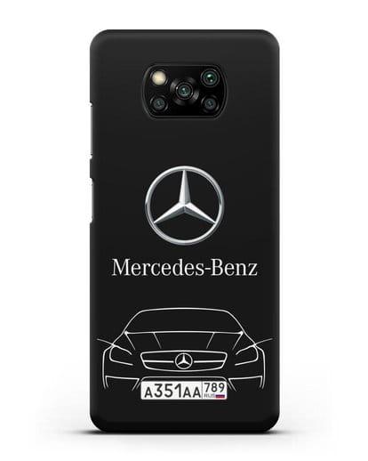 Чехол Mercedes Benz с автомобильным номером силикон черный для Xiaomi Poco X3