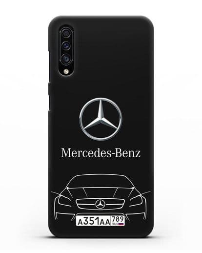 Чехол Mercedes Benz с автомобильным номером силикон черный для Samsung Galaxy A30s [SM-A307FN]