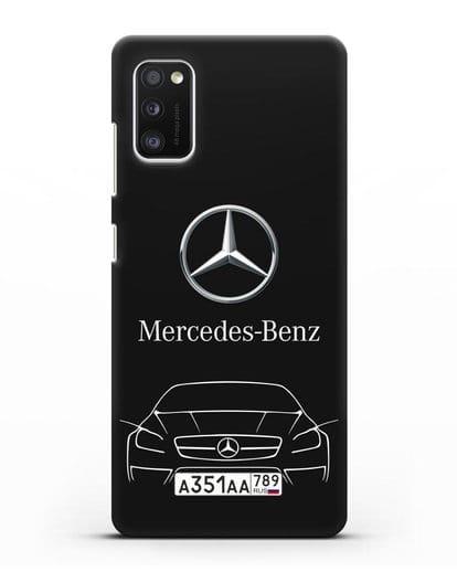 Чехол Mercedes Benz с автомобильным номером силикон черный для Samsung Galaxy A41 [SM-A415F]