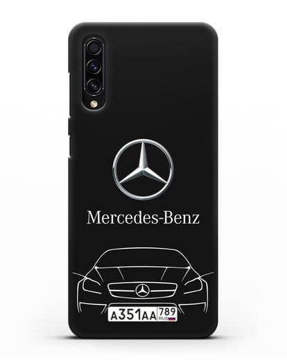 Чехол Mercedes Benz с автомобильным номером силикон черный для Samsung Galaxy A50s [SM-F507FN]