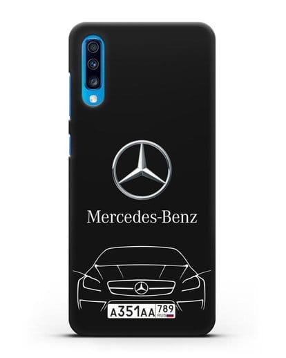 Чехол Mercedes Benz с автомобильным номером силикон черный для Samsung Galaxy A70 [SM-A705F]