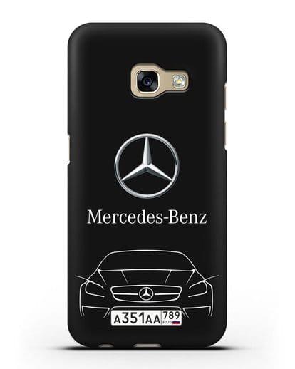 Чехол Mercedes Benz с автомобильным номером силикон черный для Samsung Galaxy A7 2017 [SM-A720F]