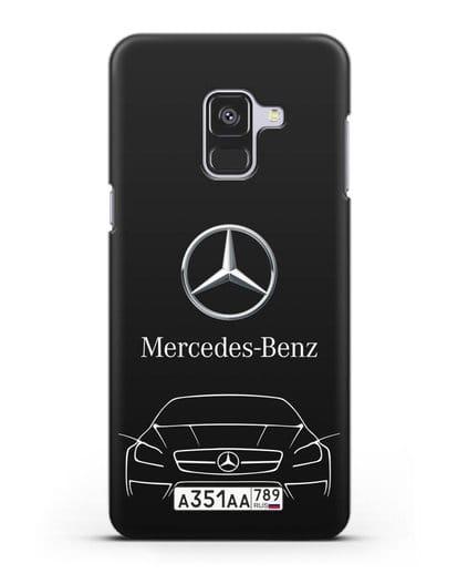 Чехол Mercedes Benz с автомобильным номером силикон черный для Samsung Galaxy A8 Plus [SM-A730F]