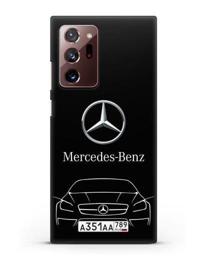 Чехол Mercedes Benz с автомобильным номером силикон черный для Samsung Galaxy Note 20 Ultra [SM-N985F]