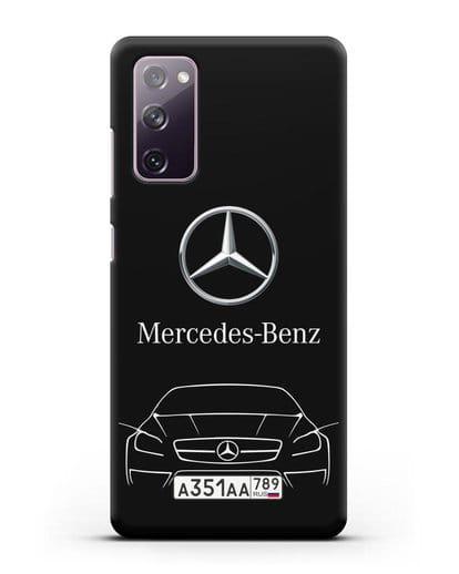 Чехол Mercedes Benz с автомобильным номером силикон черный для Samsung Galaxy S20 FE [SM-G780F]