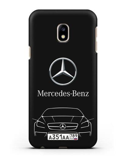 Чехол Mercedes Benz с автомобильным номером силикон черный для Samsung Galaxy J3 2017 [SM-J330F]
