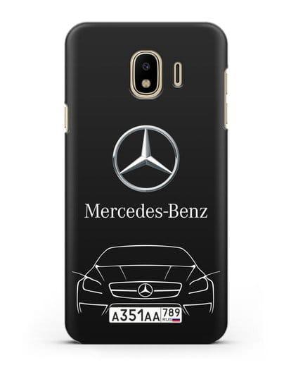 Чехол Mercedes Benz с автомобильным номером силикон черный для Samsung Galaxy J4 2018 [SM-J400F]