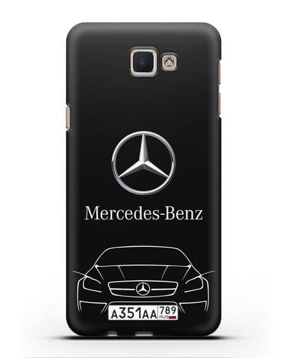 Чехол Mercedes Benz с автомобильным номером силикон черный для Samsung Galaxy J5 Prime [SM-G570]