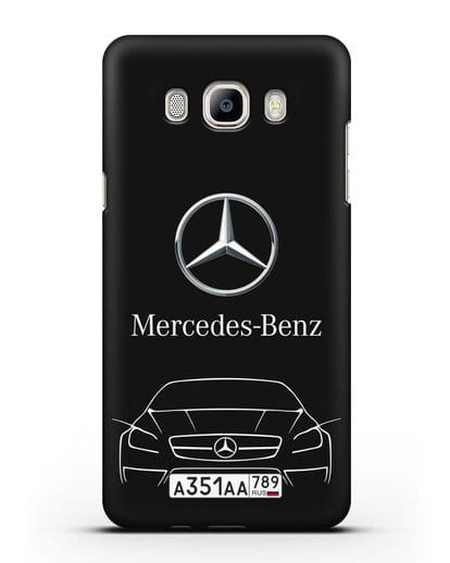 Чехол Mercedes Benz с автомобильным номером силикон черный для Samsung Galaxy J7 2016 [SM-J710F]