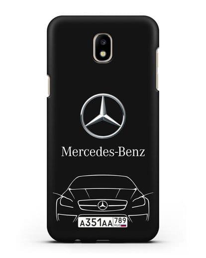 Чехол Mercedes Benz с автомобильным номером силикон черный для Samsung Galaxy J7 2017 [SM-J720F]