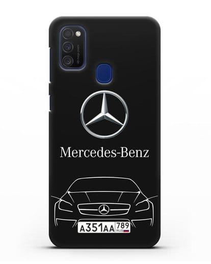 Чехол Mercedes Benz с автомобильным номером силикон черный для Samsung Galaxy M21 [SM-M215F]