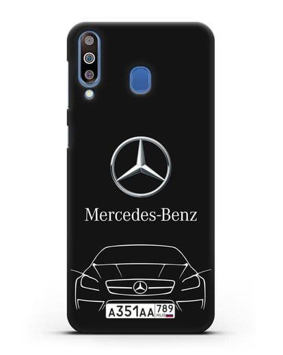 Чехол Mercedes Benz с автомобильным номером силикон черный для Samsung Galaxy M30 [SM-M305F]