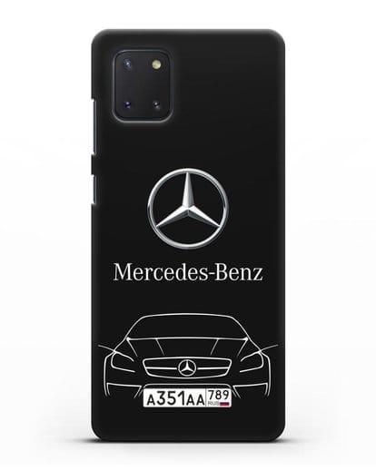 Чехол Mercedes Benz с автомобильным номером силикон черный для Samsung Galaxy Note 10 Lite [N770F]