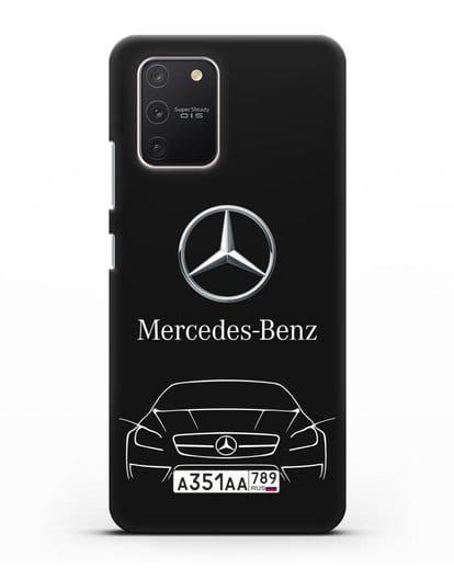 Чехол Mercedes Benz с автомобильным номером силикон черный для Samsung Galaxy S10 lite [SM-G770F]