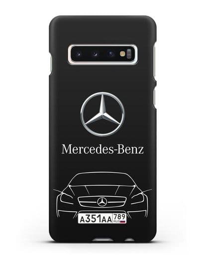 Чехол Mercedes Benz с автомобильным номером силикон черный для Samsung Galaxy S10 [SM-G973F]
