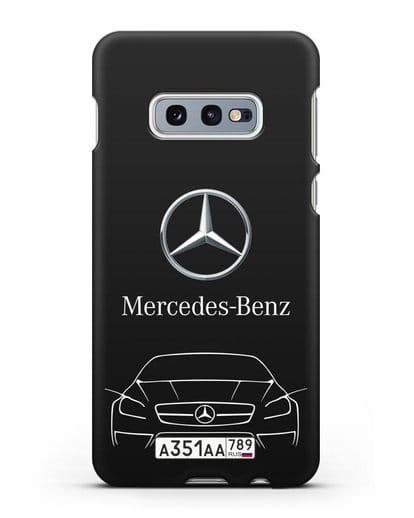 Чехол Mercedes Benz с автомобильным номером силикон черный для Samsung Galaxy S10e [SM-G970F]