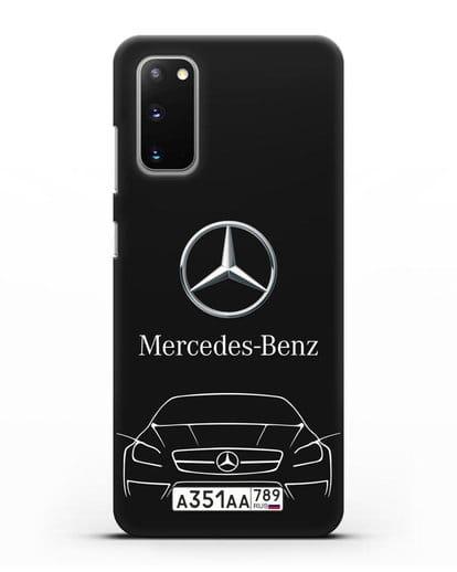 Чехол Mercedes Benz с автомобильным номером силикон черный для Samsung Galaxy S20 [SM-G980F]
