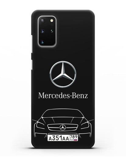 Чехол Mercedes Benz с автомобильным номером силикон черный для Samsung Galaxy S20 Plus [SM-G985F]