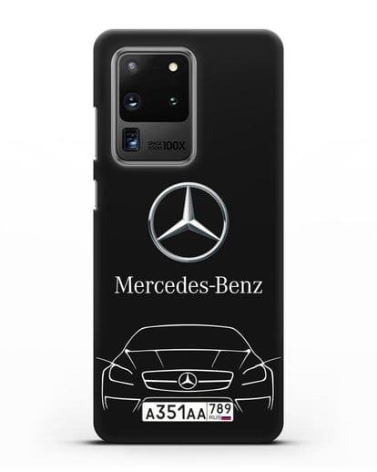 Чехол Mercedes Benz с автомобильным номером силикон черный для Samsung Galaxy S20 Ultra [SM-G988B]