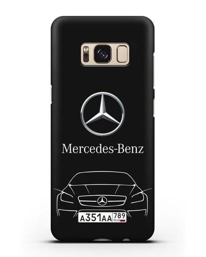 Чехол Mercedes Benz с автомобильным номером силикон черный для Samsung Galaxy S8 [SM-950F]