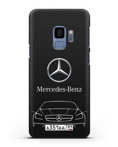 Чехол Mercedes Benz с автомобильным номером силикон черный для Samsung Galaxy S9 [SM-G960F]