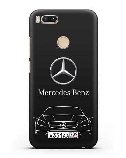 Чехол Mercedes Benz с автомобильным номером силикон черный для Xiaomi Mi A1