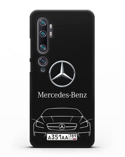 Чехол Mercedes Benz с автомобильным номером силикон черный для Xiaomi Mi Note 10