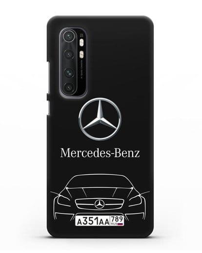 Чехол Mercedes Benz с автомобильным номером силикон черный для Xiaomi Mi Note 10 lite