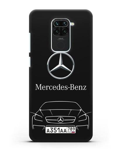 Чехол Mercedes Benz с автомобильным номером силикон черный для Xiaomi Redmi 10X