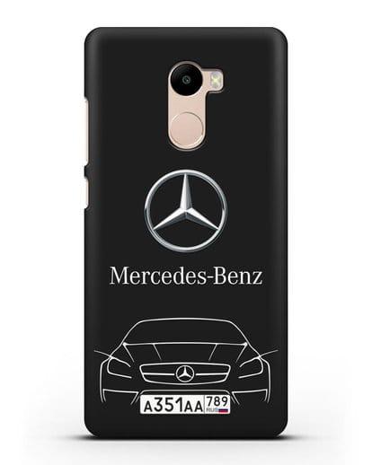 Чехол Mercedes Benz с автомобильным номером силикон черный для Xiaomi Redmi 4