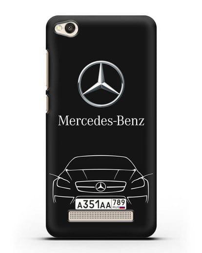 Чехол Mercedes Benz с автомобильным номером силикон черный для Xiaomi Redmi 4A