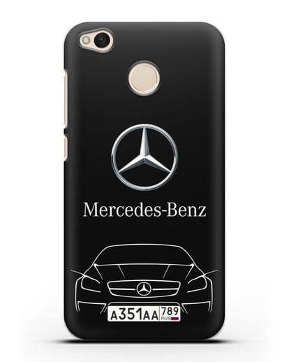 Чехол Mercedes Benz с автомобильным номером силикон черный для Xiaomi Redmi 4X