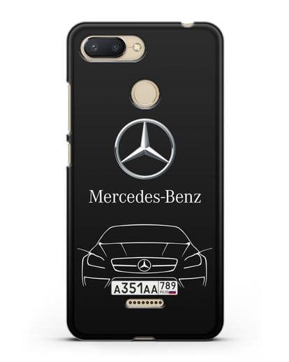 Чехол Mercedes Benz с автомобильным номером силикон черный для Xiaomi Redmi 6
