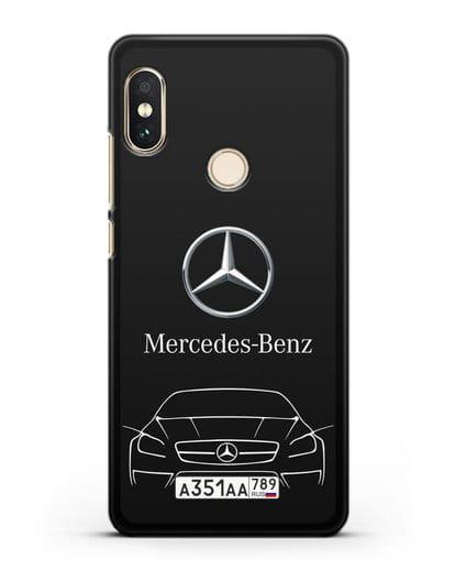 Чехол Mercedes Benz с автомобильным номером силикон черный для Xiaomi Redmi 6 Pro