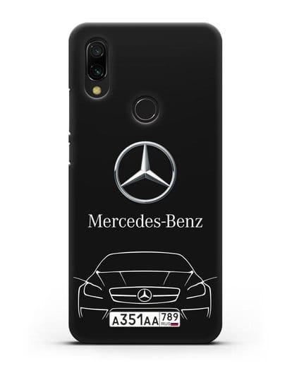 Чехол Mercedes Benz с автомобильным номером силикон черный для Xiaomi Redmi 7