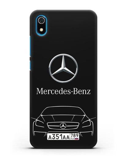 Чехол Mercedes Benz с автомобильным номером силикон черный для Xiaomi Redmi 7A