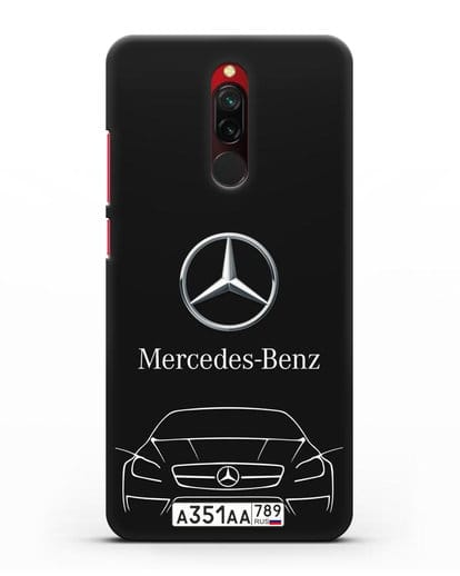 Чехол Mercedes Benz с автомобильным номером силикон черный для Xiaomi Redmi 8
