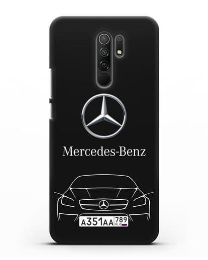 Чехол Mercedes Benz с автомобильным номером силикон черный для Xiaomi Redmi 9
