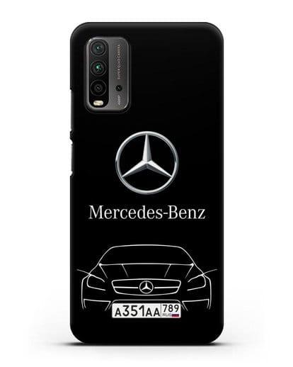 Чехол Mercedes Benz с автомобильным номером силикон черный для Xiaomi Redmi 9 Power