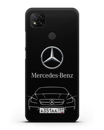 Чехол Mercedes Benz с автомобильным номером силикон черный для Xiaomi Redmi 9С