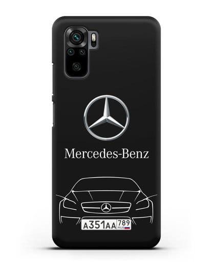 Чехол Mercedes Benz с автомобильным номером силикон черный для Xiaomi Redmi Note 10