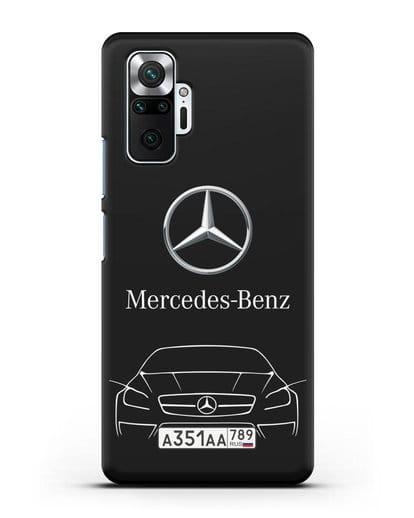 Чехол Mercedes Benz с автомобильным номером силикон черный для Xiaomi Redmi Note 10 Pro