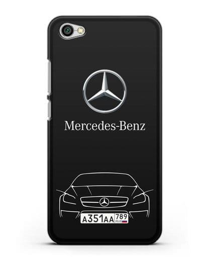 Чехол Mercedes Benz с автомобильным номером силикон черный для Xiaomi Redmi Note 5A