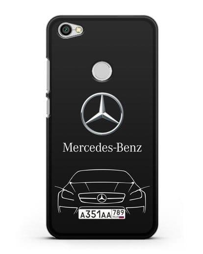 Чехол Mercedes Benz с автомобильным номером силикон черный для Xiaomi Redmi Note 5A Prime