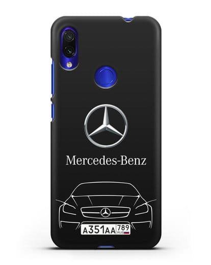 Чехол Mercedes Benz с автомобильным номером силикон черный для Xiaomi Redmi Note 7