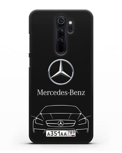 Чехол Mercedes Benz с автомобильным номером силикон черный для Xiaomi Redmi Note 8 Pro