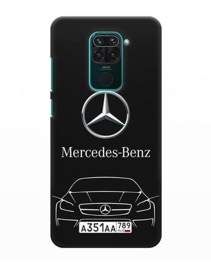 Чехол Mercedes Benz с автомобильным номером силикон черный для Xiaomi Redmi Note 9