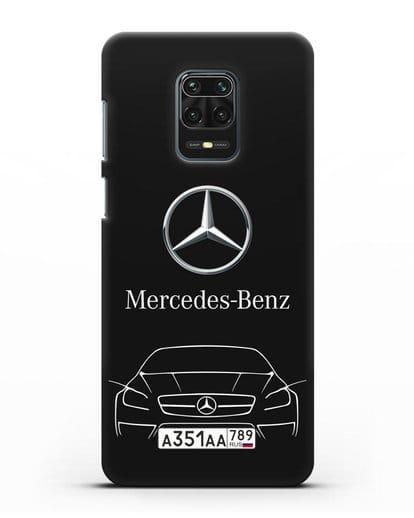 Чехол Mercedes Benz с автомобильным номером силикон черный для Xiaomi Redmi Note 9 Pro