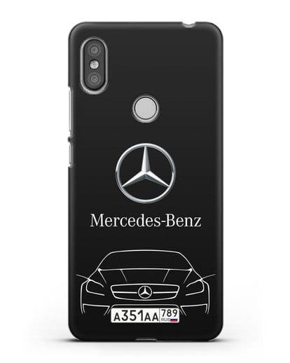Чехол Mercedes Benz с автомобильным номером силикон черный для Xiaomi Redmi S2